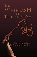 The Whiplash of truth to Bid'Ah
